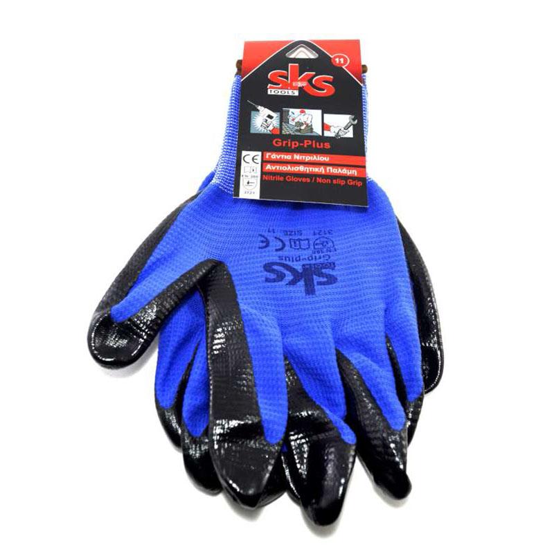 Γάντια εργασίας με επικάλυψη νιτριλίου U3 No 11 (ΧXL). 7bbe4a25682